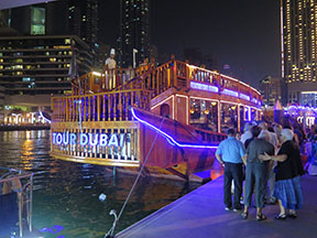 Dhow